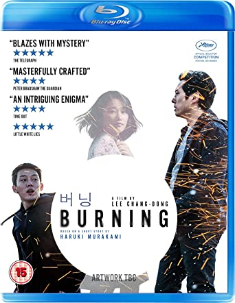 Burning [Blu-ray] [2019]