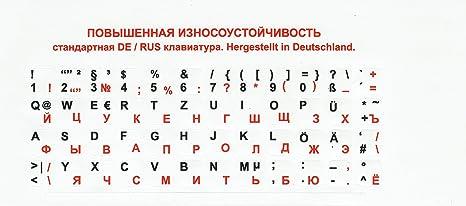 Ruso pegatinas de teclado para PC, Laptop, teclados Teclados de ordenador (etiquetas blancas, Rojo/Letras negras) ...