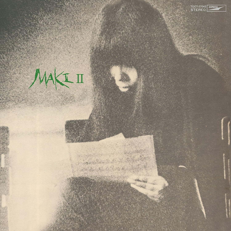 Maki II : Maki Asakawa : Amazon.es: Música