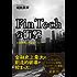 FinTechの衝撃―金融機関は何をすべきか