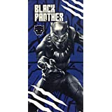 Marvel Black Panther Beach/Bath Towel