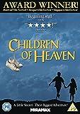 Children of Heaven [DVD]