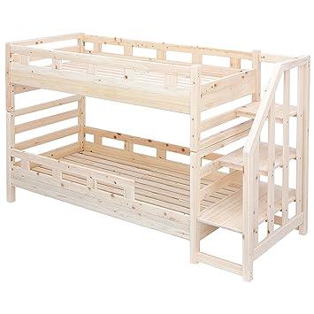 Amazon 国産材 檜(ひのき)100%使用 二段ベッド KUSKUS (ステップ