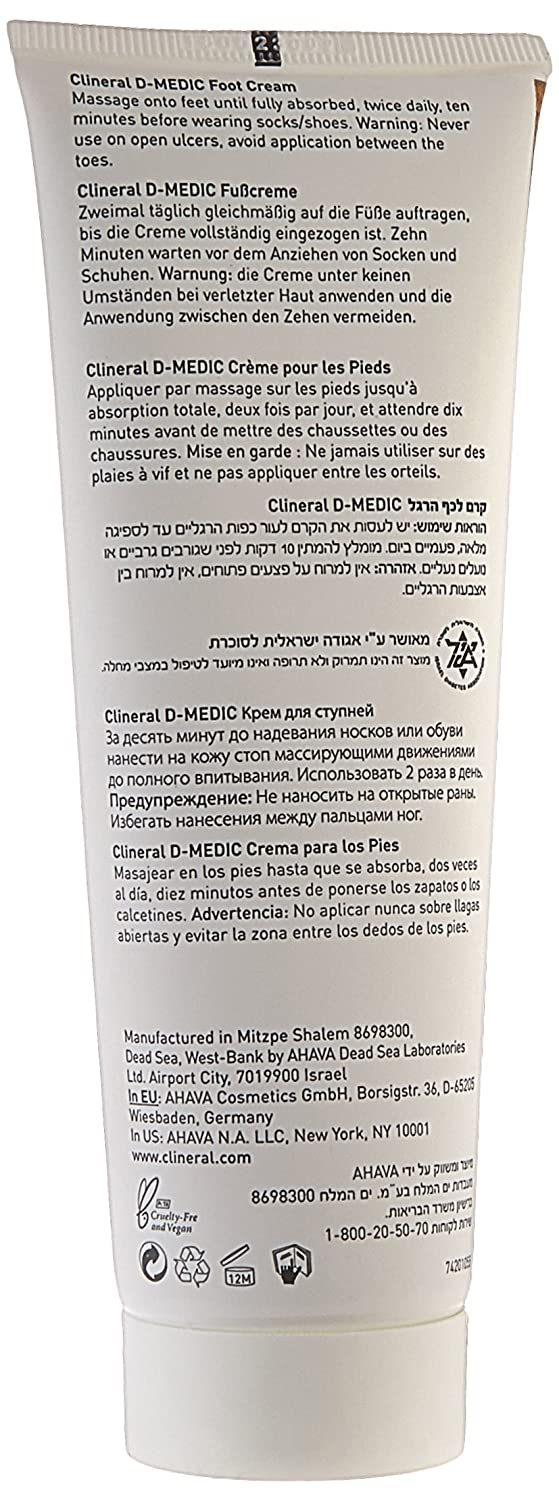 Amazon.com: AHAVA Clineral D-Medic Foot Cream, 3.4 fl. oz./100ml: Luxury Beauty