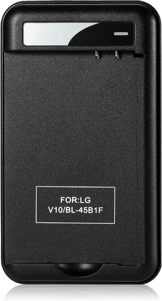 YISHDA LG V10 - Batería de Repuesto para LG Stylo 2 Plus H900 ...
