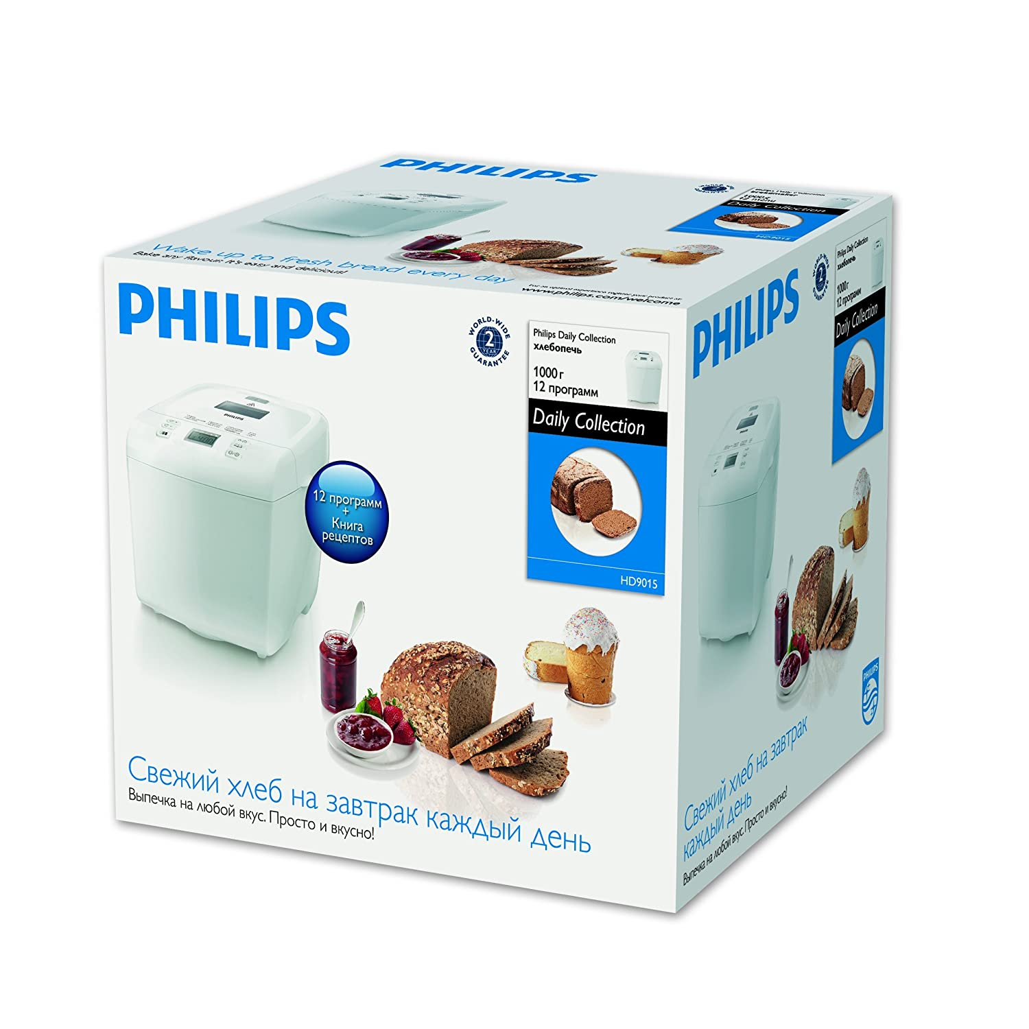 Philips HD9015 - Panificadora, con pantalla LCD, color blanco: Amazon.es: Hogar