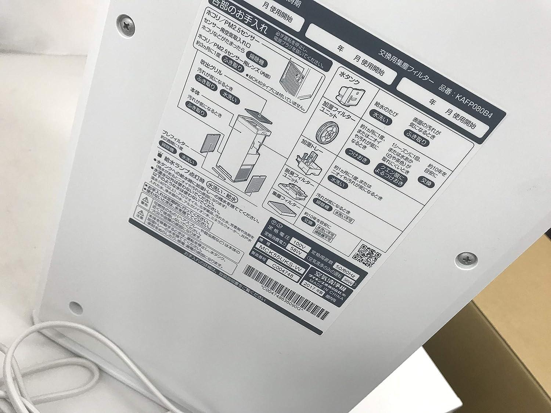 Array - amazon com  daikin humidification streamer air cleaner      rh   amazon com