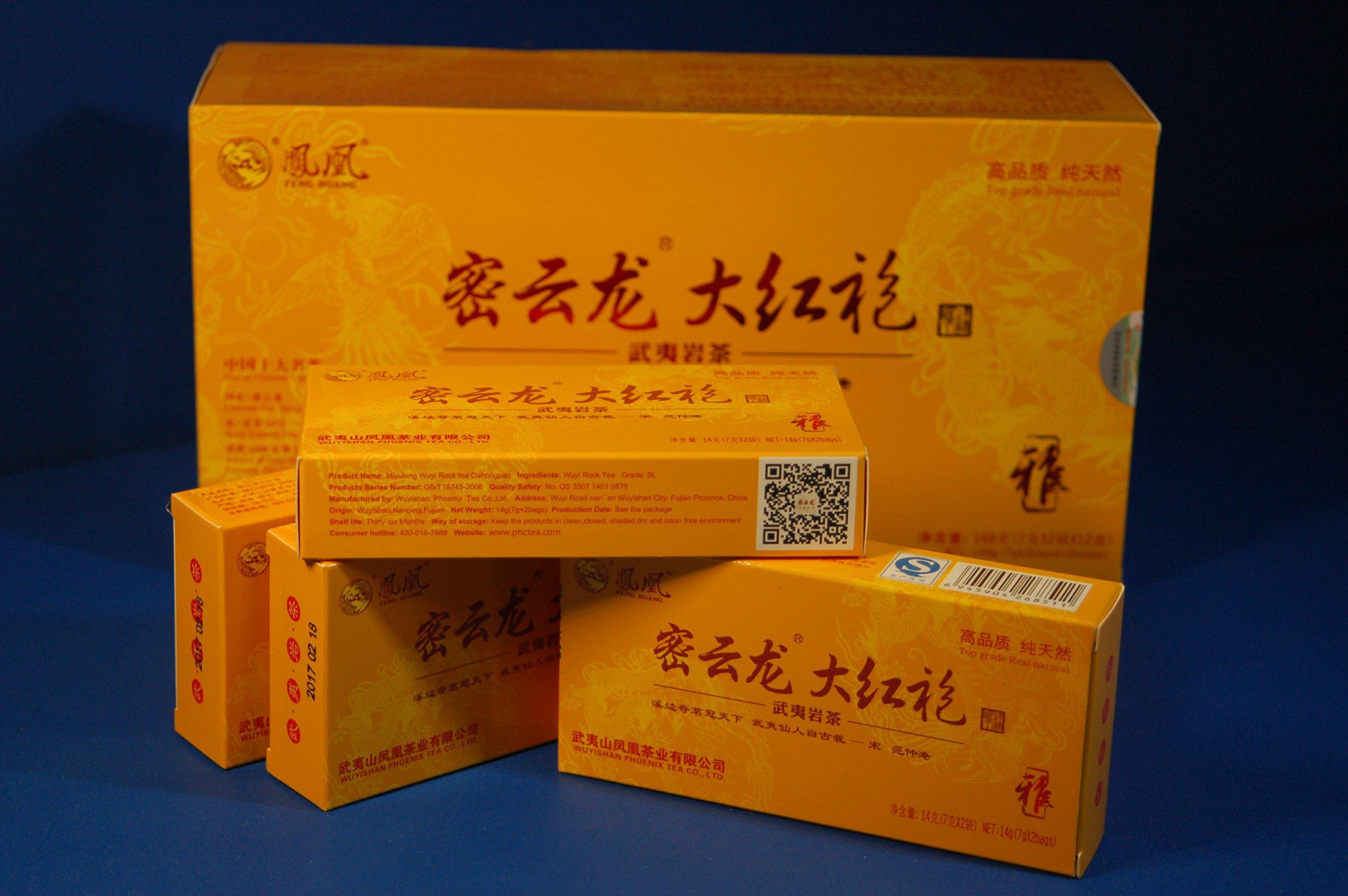 MerryLong Tea Tasting, Big Red Robe Wuyi Rock Tea, One Fine Premium Oolong Tea