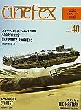 Cinefex No.40 日本版 − スター・ウォーズ/フォースの覚醒 −