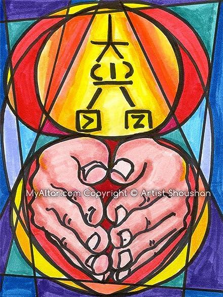 Amazon Dai Ko Myo Reiki Master Symbol Healing Hands Abstract 11
