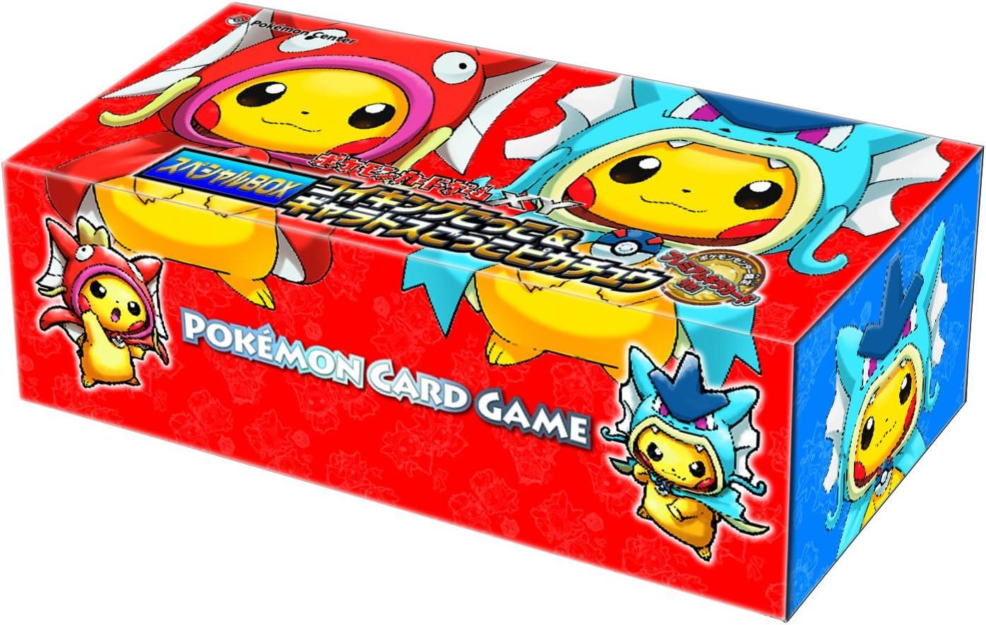 Pokemon juego de cartas XY especiales Caja Magikarp y Gyarados pretender fingir Pikachu: Amazon.es: Juguetes y juegos