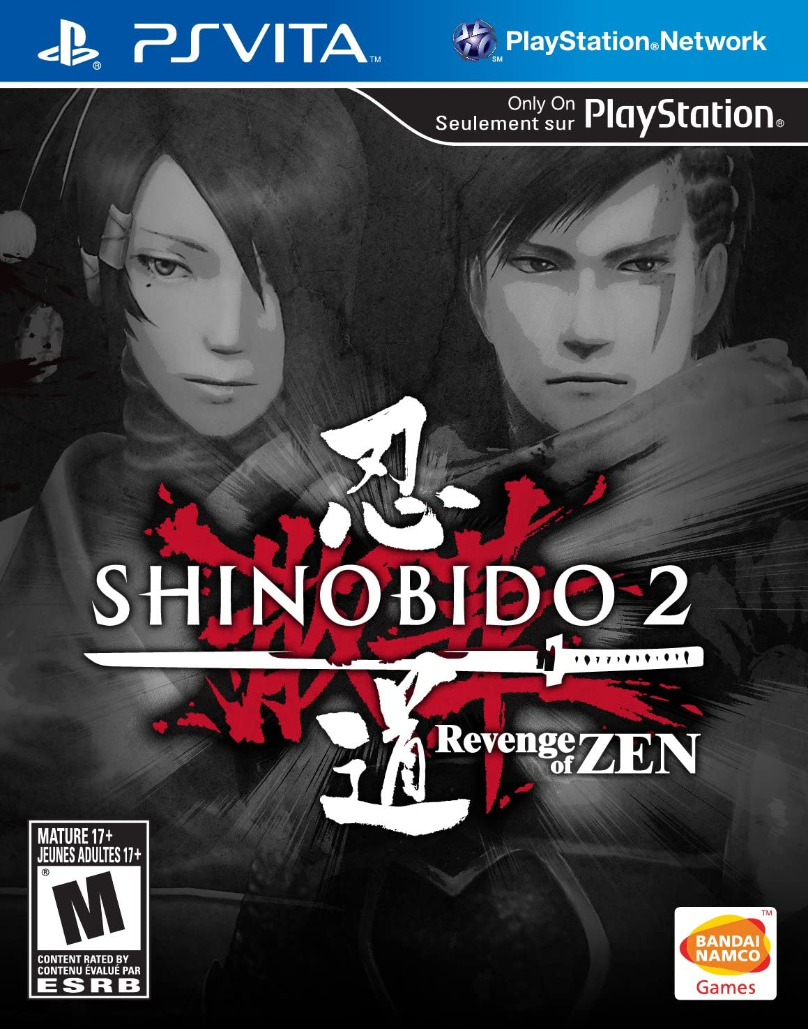 Amazon.com: Shinobido 2: Revenge of Zen - PlayStation Vita ...