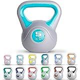 GORILLA SPORTS Kettlebell Stylish 2-20 kg Kunststoff Einzeln/Set – Fitness-Kugelhantel in 12 verschiedenen Farb- und Gewichtsvarianten