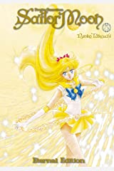Pretty Guardian Sailor Moon Eternal Edition Vol. 5 (English Edition) eBook Kindle