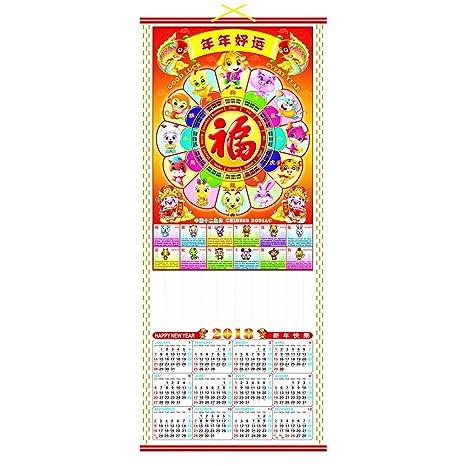 Calendario Zodiacale Cinese.Calendario 2018 Cinese Segni Zodiacali Wall Scroll Amazon