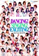 Hello! Project 2016 WINTER~DANCING!SINGING!EXCITING!~ [DVD]