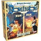 ドミニオンデュアルセット 錬金術&収穫祭 (Dominion: Alchemy & Cornucopia) 日本語版 カードゲーム