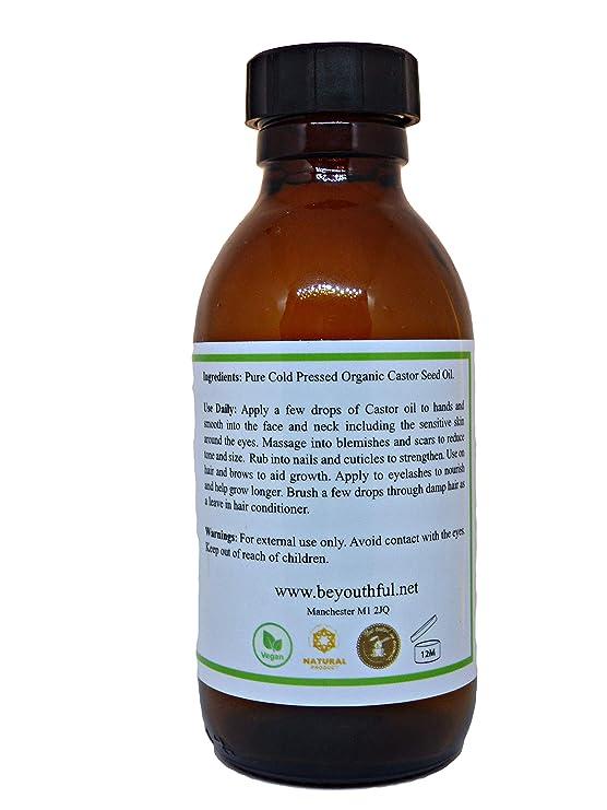 Aceite de ricino BeYouthful 100 % puro, orgánico para cabello, piel y uñas Ayuda al crecimiento del cabello en pestañas, cejas, barba y cuero cabelludo ...