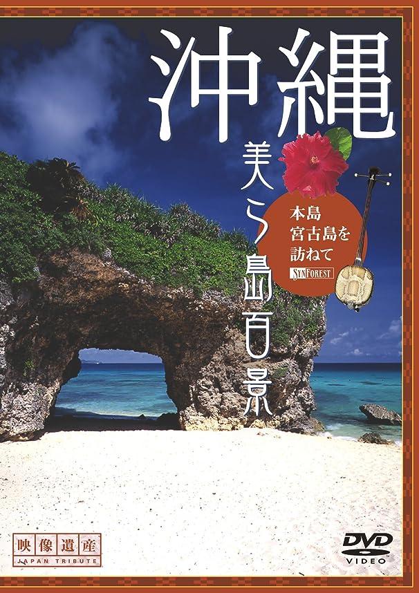 起きて硬さ見て新漢語林 第二版