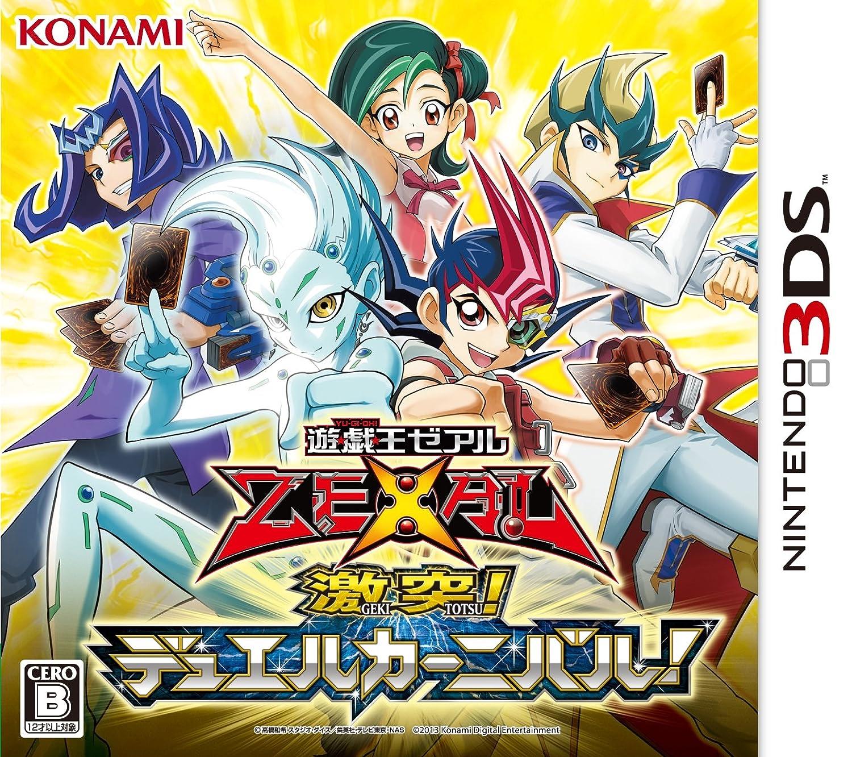 amazon com yu gi oh zexal duel duel carnival japan import
