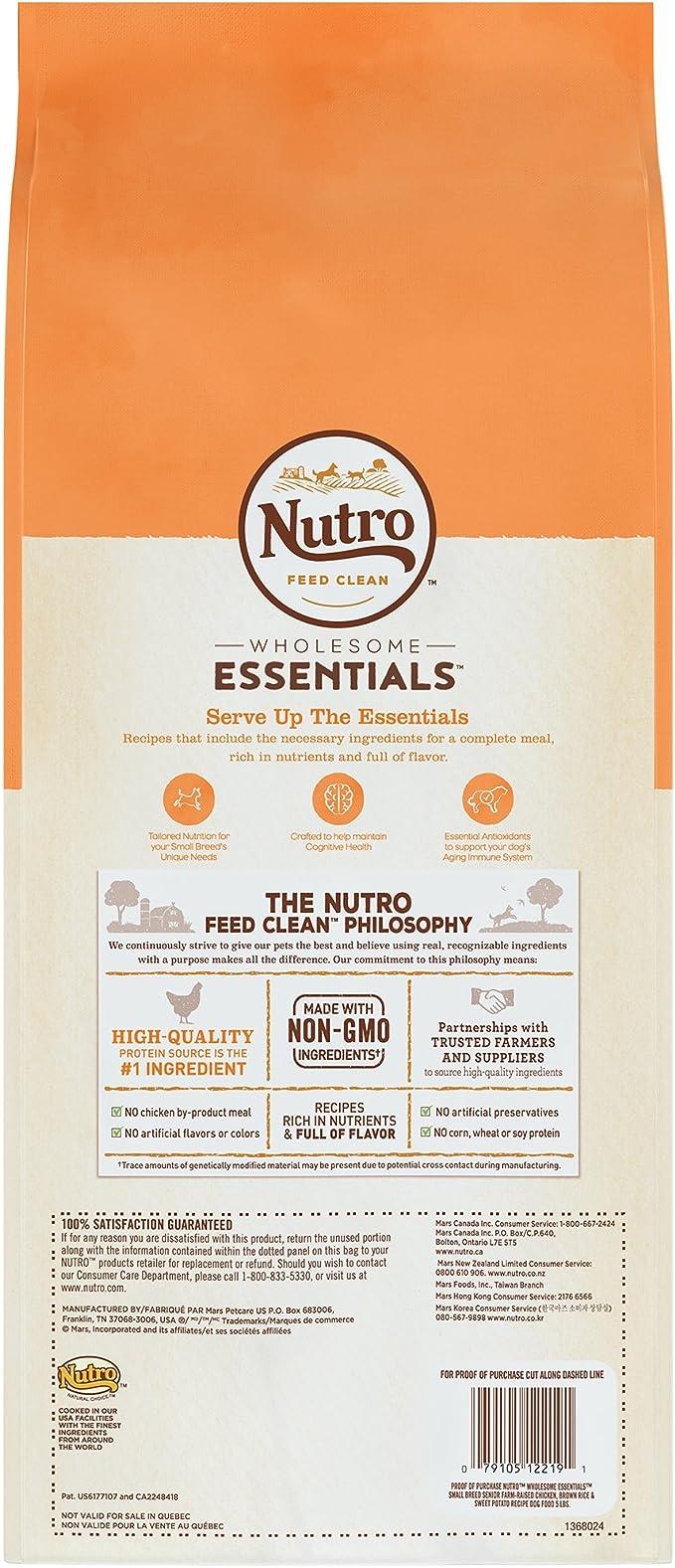 Amazon Com Nutro Wholesome Essentials Natural Senior Small Breed