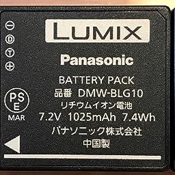 25 パソコン 電池 マーク 無料のpngアイコン