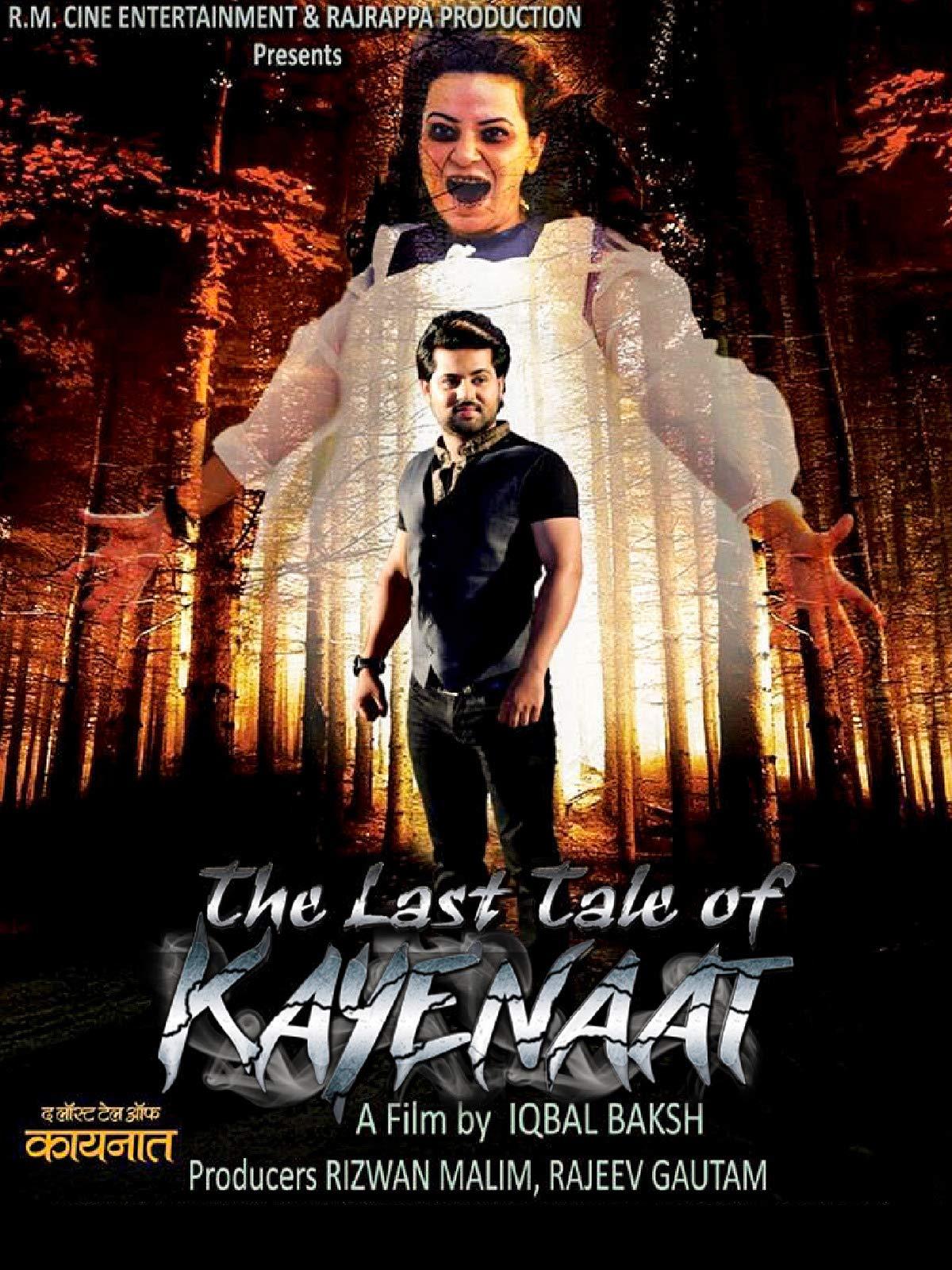 The Last Tale Of Kayenaat on Amazon Prime Video UK