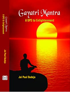 Pitra Gayatri Mantra Download
