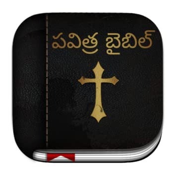 telugu bible app for android free download
