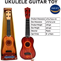 Wishkey Guitar Toys for Kids Fully Functional with Pick by Wishkey| 4 String Classical Brown Guitar Toy |Musical Acoustic Guitar with Adjustable Tunning Knob (17 Inch)