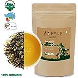 Jarved Organic Calming Roman Chamomile Tea: 45 Day Herbal Detox, Premium Grade (100g Makes 45 Cups) - Free Ebook on Tea Recipes