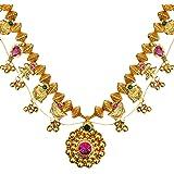 Love gold Kolhapuri Saaj Long big size Necklace Maharashtrian