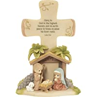 "Precious Moments 181401"" Glory to God Nativity Cross, Multicolor 8"" H"