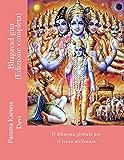 Bhagavad gita (Edizione completa)
