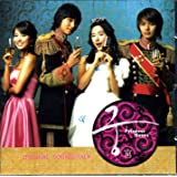宮 -Love in Palace- 韓国ドラマOST (MBC)(韓国盤)