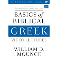 Basics of Biblical Greek Video Lectures: For Use With Basics of Biblical Greek Grammar