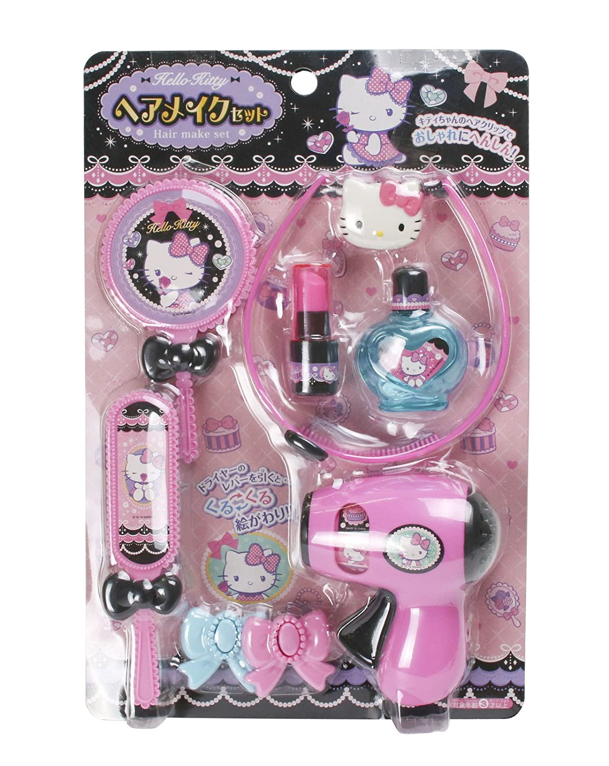 Hello Kitty - Pink Hair and Makeup Set - Includes Hair Dryer, Brush, Mirror Ect. (Japan Import)