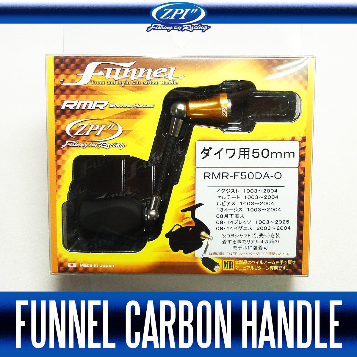 【ZPI】 ファンネル 50mm ダイワ用 オレンジ (スピニングカーボンハンドル:RMR-F50DA-O)   B011TBUJFY