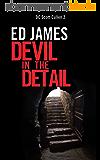 Devil in the Detail (DC Scott Cullen Crime Series Book 2) (English Edition)