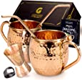 GoodyGoods Moscow Mule Copper Mugs: Make Any Drink Taste Much Better! 100% Pure Solid Copper His & Hers Gift Set- 2 Hammered 16 OZ Copper Caps 2 Unique Straws, Jigger & Recipe Booklet! (Black, 16oz)