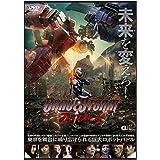 BRAVESTORM ブレイブストーム DVD