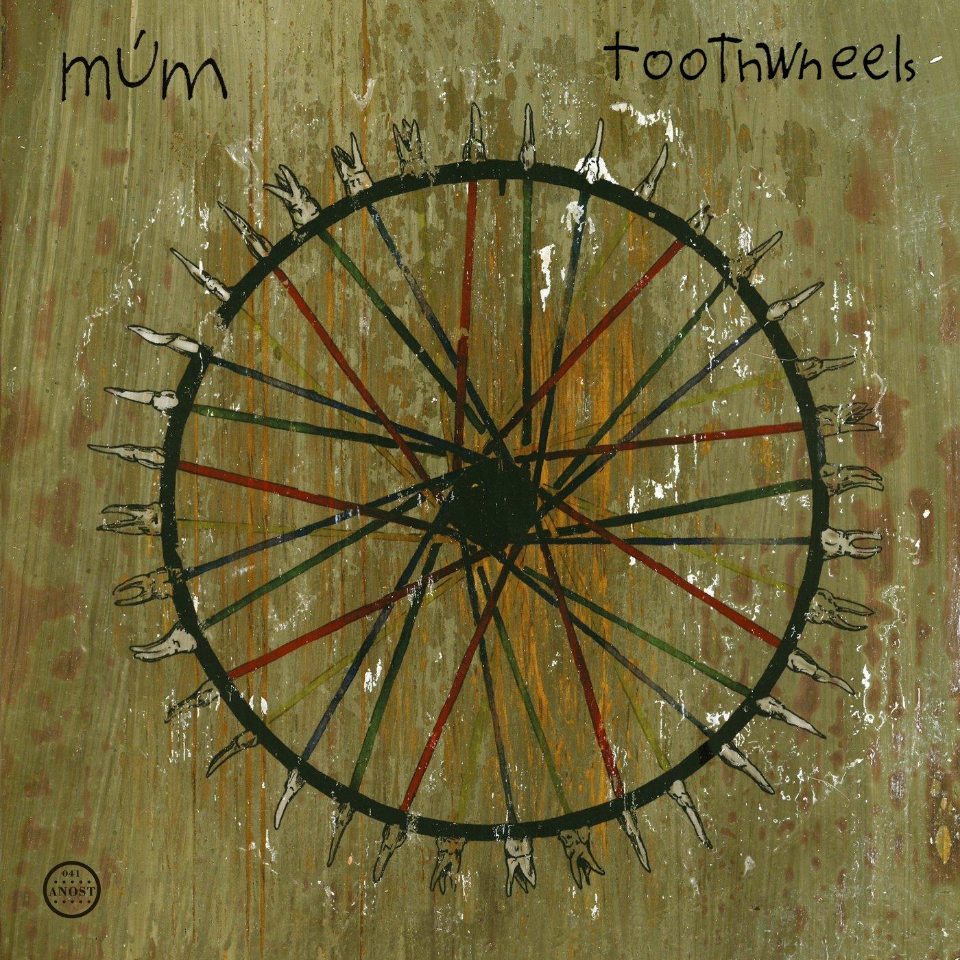 Toothwheels [Analog]                                                                                                                                                                                                                                                    <span class=