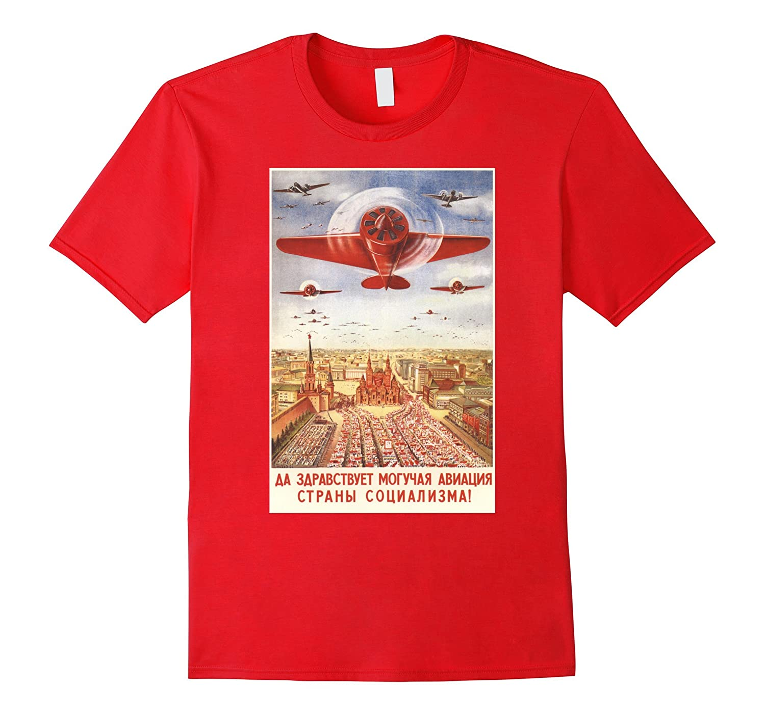 Red Army Vintage USSR Retro Soviet Poster Tee