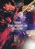 9mm Parabellum Bullet PERSONAL BOOK (ロフトブックス)