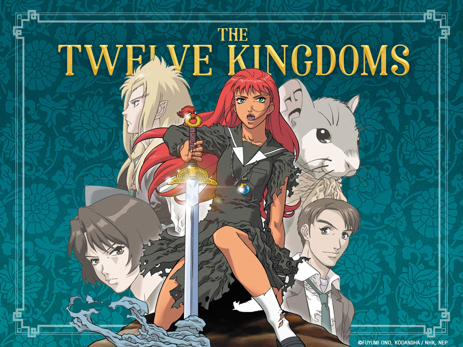 Amazon com: Watch The Twelve Kingdoms | Prime Video