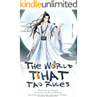 The World That Tao Rules (English Edition)