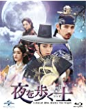 夜を歩く士(ソンビ) Blu-ray SET1 (初回版 1500セット数量限定)(特典DVD2枚組付き)