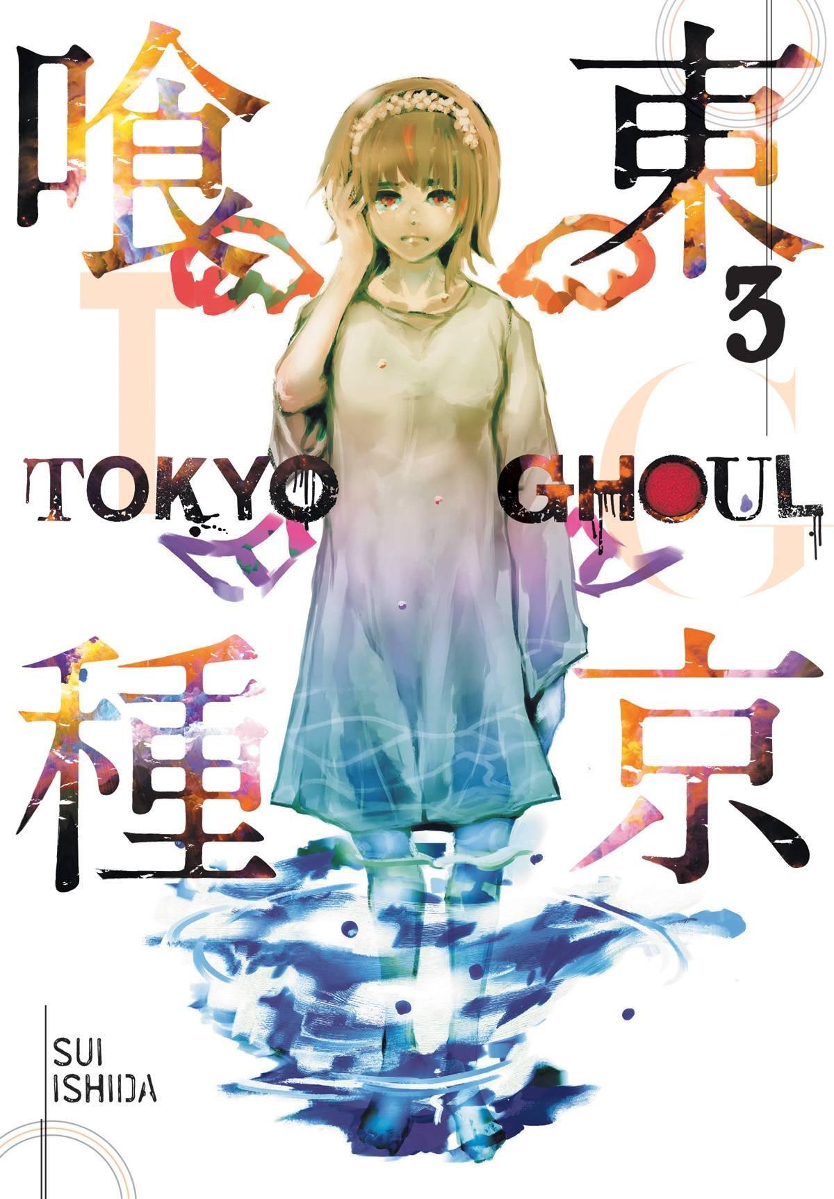 Read Online TOKYO GHOUL V03 PDF