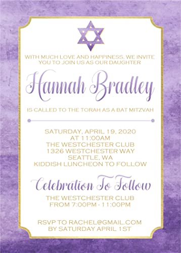 amazon com purple and gold bat mitzvah invitations with envelopes