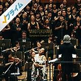 MIHO FUKUHARA Symphonic Concert 2016